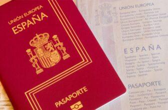 Гражданство Испании 335x220 - Гражданство Испании: как его получить россиянину, и какие законные способы существуют?
