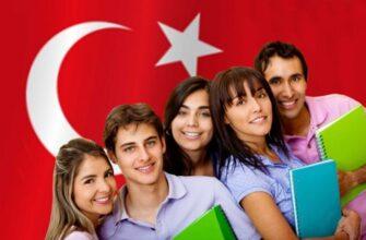 2d535442c2c0b0669d8f5a051ed00bcc xl 335x220 - Учеба в Турции в 2020 году: особенности поступления и обучения для иностранцев