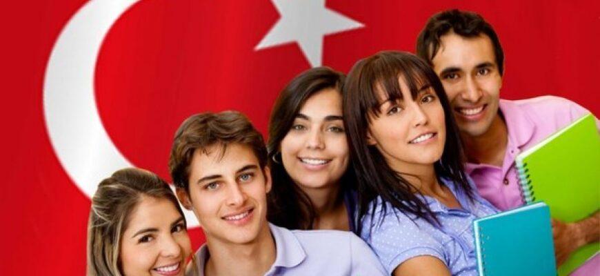 2d535442c2c0b0669d8f5a051ed00bcc xl 870x400 - Учеба в Турции в 2020 году: особенности поступления и обучения для иностранцев
