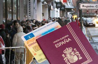 5c329d 43ffdf784e48409abbcc1ee71b39523d 335x220 - Способы иммиграции в Испанию в 2020 году: как живется русским