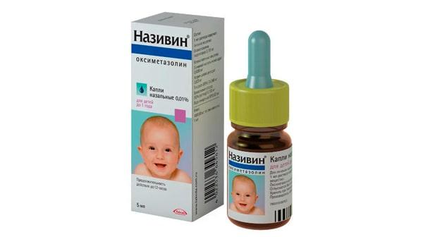 Аптечка на море с ребенком Список в Турцию в 2020 году