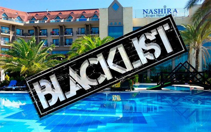 Списки отелей, попавших под запрет из-за вируса Коксаки
