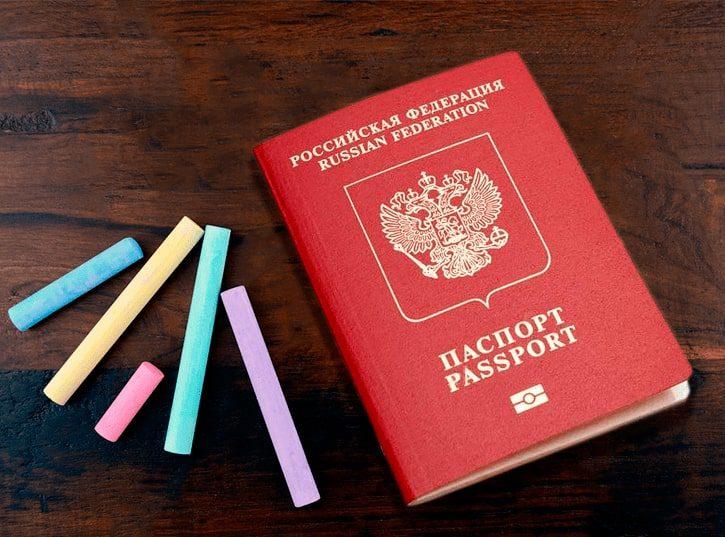 Загранпаспорт ребенка России