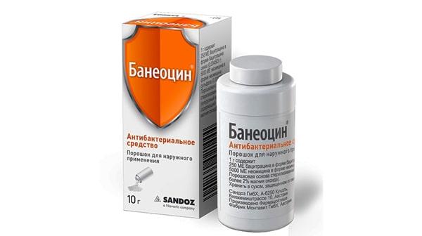 Банеоцин порошок
