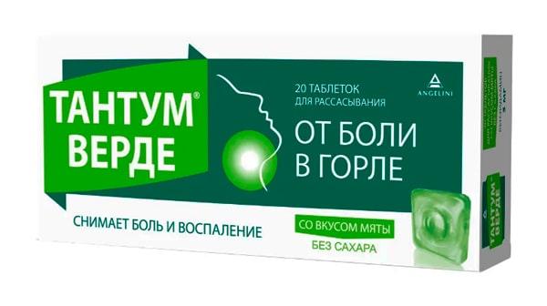 Таблетки от боли в горле: Тантум Верде