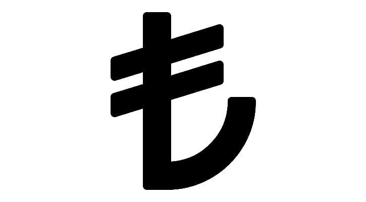 Символ турецкой лиры