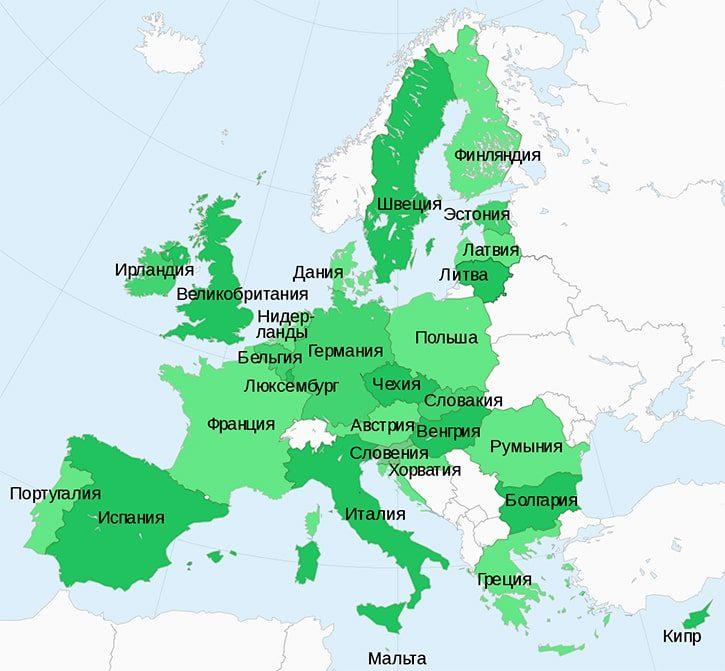 В 2020 году этот союз состоит из 28 европейских стран.