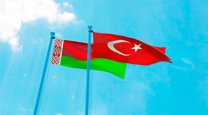 Нужно ли белорусам оформлять визу в Турцию