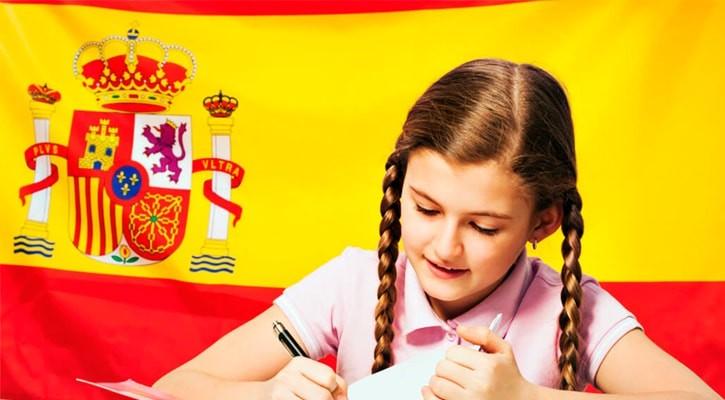 Школы Испании